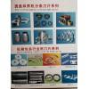 杭州纸箱包装行业刀片厂家/杭州开槽机刀片/杭州分纸单刀批发