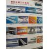杭州橡胶齿形刀厂家/杭州塑料粉碎刀批发/杭州塑胶刀片