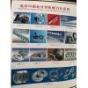 杭州切管刀片批发/杭州分切机械园刀生产厂家/杭州油墨刮刀