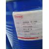 汉高Adhesin FB3099纸张与BOPP覆膜粘合手挽袋
