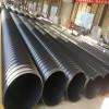 工程专用钢带增强螺旋波纹管配套齐全