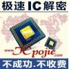 GD32F105芯片解密GD32F107单片机解密