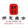 上海怎样寄货到台湾?哪家好?