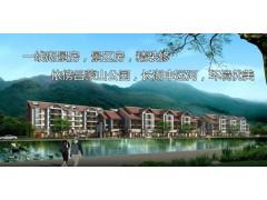 湖州【长兴吕山别苑】-官方网站