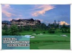 【湖州】安吉【凤凰国际缓山】——售楼中心