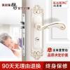 广东凯恩斯锁具 机械门锁 静音房门锁供应商