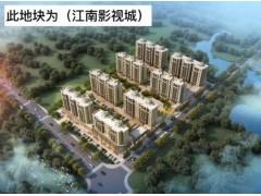 杭州37分钟,杭州第二绕城高速5公里,单价6700