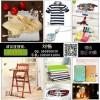南京跃摄影网店装修设计_图片拍摄_天猫产品短视频拍照设计装修