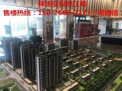 湖州——祥生交投悦江南—项目位置怎么样?有没有投资价价值?