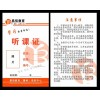 晋城泽州印刷听课证印刷厂超便宜/设计漂亮质量好