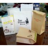晋城泽州印刷广告包装袋印刷厂超便宜/设计漂亮