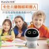 宝宝的早期智力教育,卡仕宝宝智能对话机器人【卡仕】