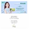 2018大火项目亚媒公益纸巾免费领取