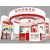 深圳同城贷-深圳红本房抵押贷款、深圳银行信贷、深圳企业生意贷