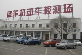 2018车辆外转京流程和规定