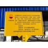 安徽省警示桩定制 燃气管道标志桩 加密桩 塑钢标志桩 防盗