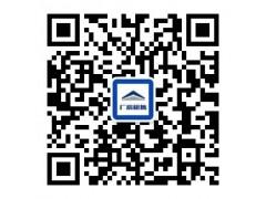 张家港厂房出租www.zjgcfw.com