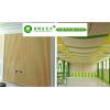 生态木150装饰板教育中心装修图片