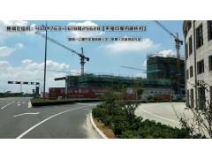 无锡宜兴【金桥财富商业街】—【开始预约报名】