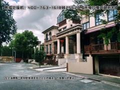 【上海】【奉贤】【景源名墅】-【开始预约看房】