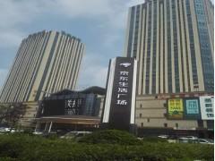 常州【京东生活广场】【项目详细资料】【项目相关资料】