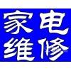 济南市维修燃气灶公司维修煤气灶煤气改天然气