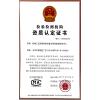 北京雷击实验室提供浪涌(冲击)抗扰度试验检测报告
