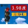 深圳红本房抵押贷款低至3厘98/重现江湖