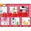 上海过期化妆品直接销毁处理,急寻过期化妆品销毁中心