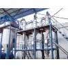 陶瓷材料专用气流粉碎分级机