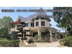【杭州】【千岛湖】【桃源山庄】-【邀请您来做房东】