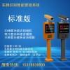 济南宝海标准版车牌识别&两行屏高清识别相机|道闸自动识别系统
