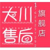 重庆大川防盗门换锁芯-防盗门换原装锁芯-维修换锁服务