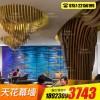 酒店商业大厅造型铝方通弧形方通不规则弧形板吊顶墙面装饰铝型材
