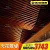 滚涂铝方通吊顶室内热转印木纹方通吊格栅U型槽铝天花四方管挂片