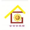 2018岳阳装修100多平米多少钱