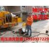 宣化县大型管道清洗公司 专业抽污水