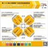 2019上海国际广告设备展标识标牌、展示器材