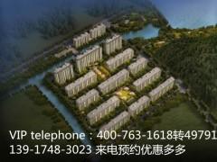 德清宇城桂语洋房项目前景怎么样?是否值得考虑?