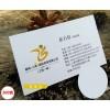 珠海名片印刷 4块香洲卡片制作 金湾折卡设计