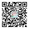 全球电子商务展2019年义务微商大会