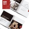 深圳展会宣传物料海报设计定制公司公司画册设计