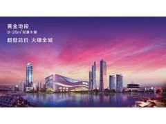 苏州潮流广场