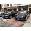 成都租轿车|成都首座租车公司:商务车、轿车、越野车出租