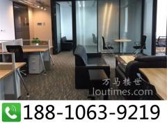 东城【40年房产过户资料】东城【长期代理房子过户】
