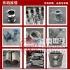 贵州黔南焊接金属波纹膨胀节参数图例