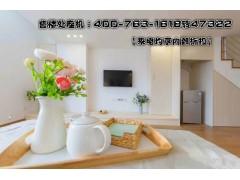 【相城永金公寓】VS【苏州永金公寓】【来电均享内部折扣】