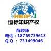 临沂ISO27001认证流程是什么,哪些企业可以办理