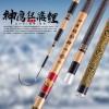 狂飞鲤3H-神鹰渔具