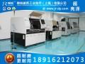 上海环氧防静电地坪、环氧防静电地坪工程 (6)